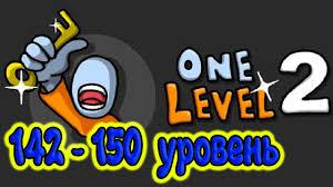 One Level 2: Стикмен <b>побег из тюрьмы 142</b>-150 УРОВЕНЬ ...