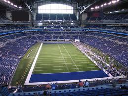 Lucas Oil Stadium View From Loge Level 401 Vivid Seats