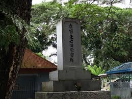 「フィリピンのダバオ市は戦前、東南アジア最大の日本人街があった」の画像検索結果