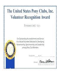 Volunteer Certificate Free Printable Volunteer Certificates Piazzola Co