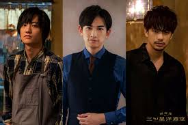 Is a drama consisting of 10 episodes based on the manga of the same name. Coffee Vanilla Mbs Japan Program Catalog