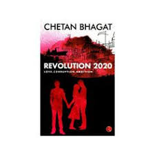 chetan bhagat books list
