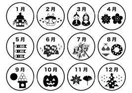 カレンダー 行事 イラスト アイコン 12ヶ月 白黒 イラスト素材 5922503