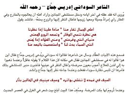 شعر عن المدرسة مضحك بيوتي. شعر سوداني دارجي اجمل الاشعار السودانيه شوق وغزل