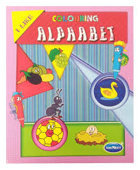 See more ideas about alphabet printables, alphabet, alphabet coloring pages. Buy Navneet I Like Colouring Alphabet Book English Book Online At Low Prices In India Navneet I Like Colouring Alphabet Book English Reviews Ratings Amazon In