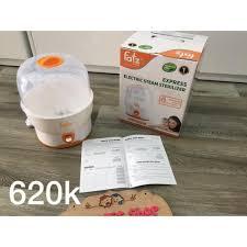 Máy tiệt trùng bình sữa 6 bình FB4019SL Hàn Quốc - Máy tiệt trùng, hâm sữa  Thương hiệu Fatz baby