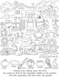 Adult ~ Christmas Hidden Pictures Bulmacalar Christmas Printables ...