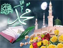 Image result for درباره مبعث حضرت محمد