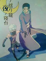Home Lieferung Home Lieferung Naruto doujinshi Obito X Kakashi (A5 50pages)  Tsuki Nicht Yurikago Mimiko Kann am nächsten Tag versendet werden  -roperin.shop