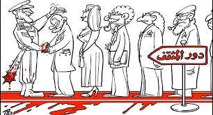 أدونيس  التعيس , لاتظلموه !!