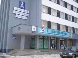 Решение контрольных Курсовые дипломные контрольные для СГА в  Курсовые дипломные контрольные для СГА в Архангельске