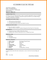 Sample Career Objective For Teachers Resume 100 teachers resume format quit job letter 92