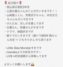 うさぎ At Taokentao0203 Twitter