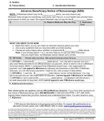 Form 8 Medicare Prior Authorization Form Card 2017 Application Cms