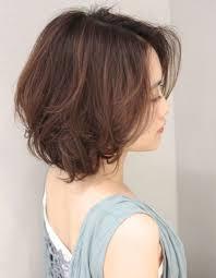 大人かわいいボブパーマsg 332 ヘアカタログ髪型ヘアスタイル