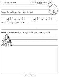 Colours worksheets and online activities. Color Worksheets Sight Words Reading Writing Spelling Worksheets