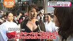 飯島直子の最新おっぱい画像(6)