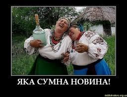 Подход украинских политиков к миссии ООН на Донбассе неприемлем, - Грызлов - Цензор.НЕТ 341