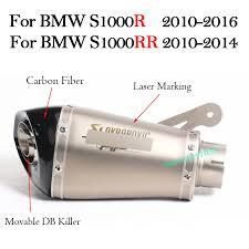 Motorcycle Exhaust Modified Escape Moto Muffler DB Killer 60MM ...