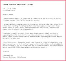 Sample For Reference Letter Resume Personal References