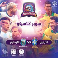 مشاهدة مباراة البرازيل والأرجنتين بث مباشر اليوم - الأرجنتين والبرازيل -  Bewertungen