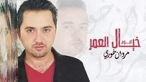 مروان خوري - متلك ما حدا | ألبوم خيال العمر - YouTube