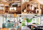 Дизайн интерьер дачных домиков