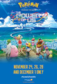 Pokémon the Movie: The Power of Us - Rotten Tomatoes