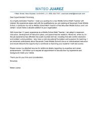 Resume Cover Letter Sample For Teachers
