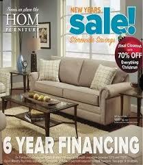 HOM Furniture 260x300