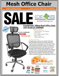 globe office chairs. Save 400 Off Discount On Ergodynamic EHB-888N Mesh Chair At Goods.Ph Online Shop Globe Office Chairs D