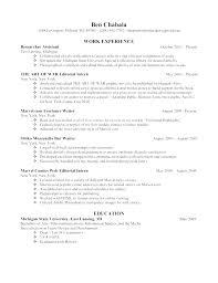 Resume For Graduate School Grad School Resume Template Graduate School Resume Template Graduate ...