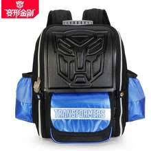 Shop the Latest <b>Transformers Bags</b> in the Philippines in October, 2019