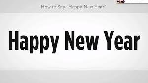 Here's how to write happy new year in chinese stroke by stroke. How To Say Happy New Year Mandarin Chinese Youtube