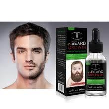 Натуральное органическое мужское <b>масло для роста бороды</b> ...