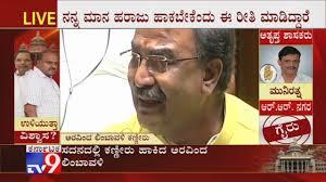 ಸದನದಲಲ ಅರವದ ಲಬವಳ ಕಣಣರ Arvind Limbavali Gets Emotional In Session Over Obscene Video