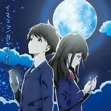 月がきれいは男女が入れ替わらない君の名は 深夜の恋テロアニメ
