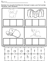Check out our cut paste worksheets selection for the very best in unique or custom, handmade pieces from our shops. The Moffatt Girls Cvc Packet Cvc Words School Reading Phonics