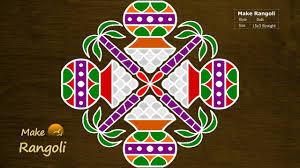 Sankranthi Designs With Dots Pongal Pot Kolam With 15x3 Dots Bhogi Kundalu Sankranthi Muggulu Make Rangoli