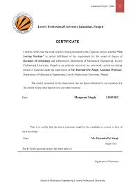 Letter Of Recommendation Mechanic Mechanical Technician Application Letter Cover Letter