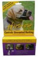 The Husher Www Petzcentral Com Au