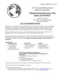 essay outline exercises school