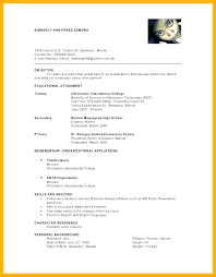 Reference Samples For Resume Refrence Template Free Reference Template For Resume