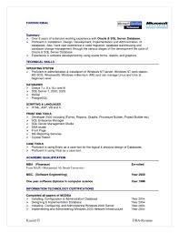 Dba Resume Resume Templates