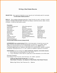 typing skill resume general resume skills examples unique puter skills resume sample 791