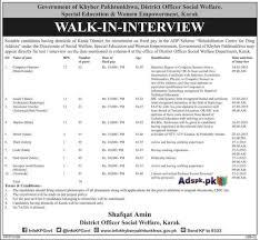 jobs open walk in interview in govt of kpk district office social jobs open walk in interview in govt of kpk district office social welfare special