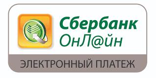 Картинки по запросу сбербанк онлайн