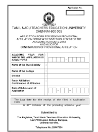 Application Form For Seeking Provisional Affiliation For New B Ed M