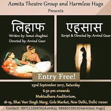 Images tagged with #lihaaf on instagram & Asmita Theatre and Harmless Hugs presents 2 short plays on 23rd September -  *Lihaaf* Adamdwight.com