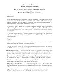 Essay In University Nepali Script